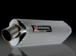 Suzuki GSXR1000 K7 K8 4-1 Yoshimura Japan TRS Stainless Slip-On Single Can - with optional Baffle !